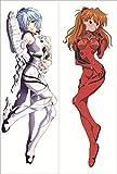 Promini Neon Genesis Evangelion - Rei Ayanami + Asuka Langley Soryu Pillow Cover 50x137cm (20X54 Inch)