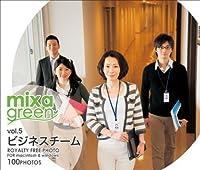 mixa green vol.005 ビジネスチーム