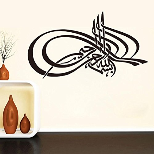 Ecloud Shop® Islamische Kalligraphie (Bismillah) entfernbare Vinylwand-Aufkleber TapDeko