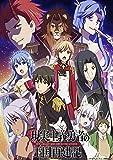 「現実主義勇者の王国再建記」Blu-ray BOX[Blu-ray/ブルーレイ]