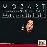 モーツァルト:ピアノ ソナタ集(第8番 第11番 第14番 第15番)