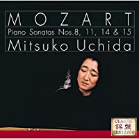 モーツァルト:ピアノ・ソナタ集(第8番&第11番&第14番&第15番)