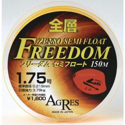 キザクラ(kizakura) ライン 全層フリーダム セミフロート 150m 2号