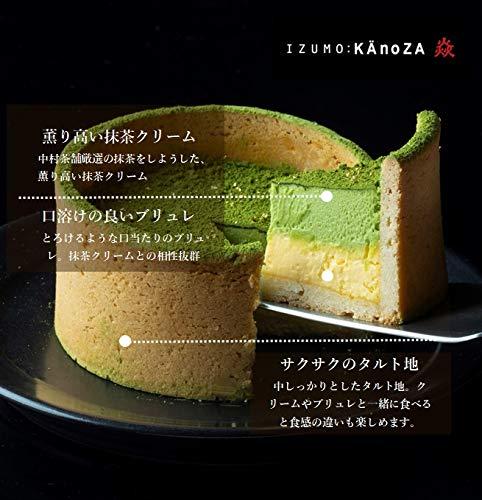 寿製菓『抹茶フォンデュカノザ』
