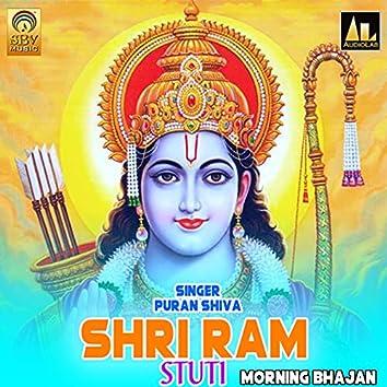 Shri Ram Stuti Morning Bhajan