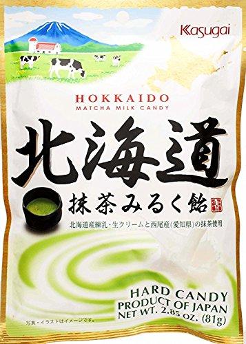 Kasugai Hokkaido Matcha Milk Hard Candy 2.85oz 81g