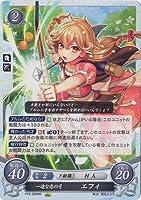 ファイアーエムブレム0/P16-004 PR 一途な恋の弓 エフィ