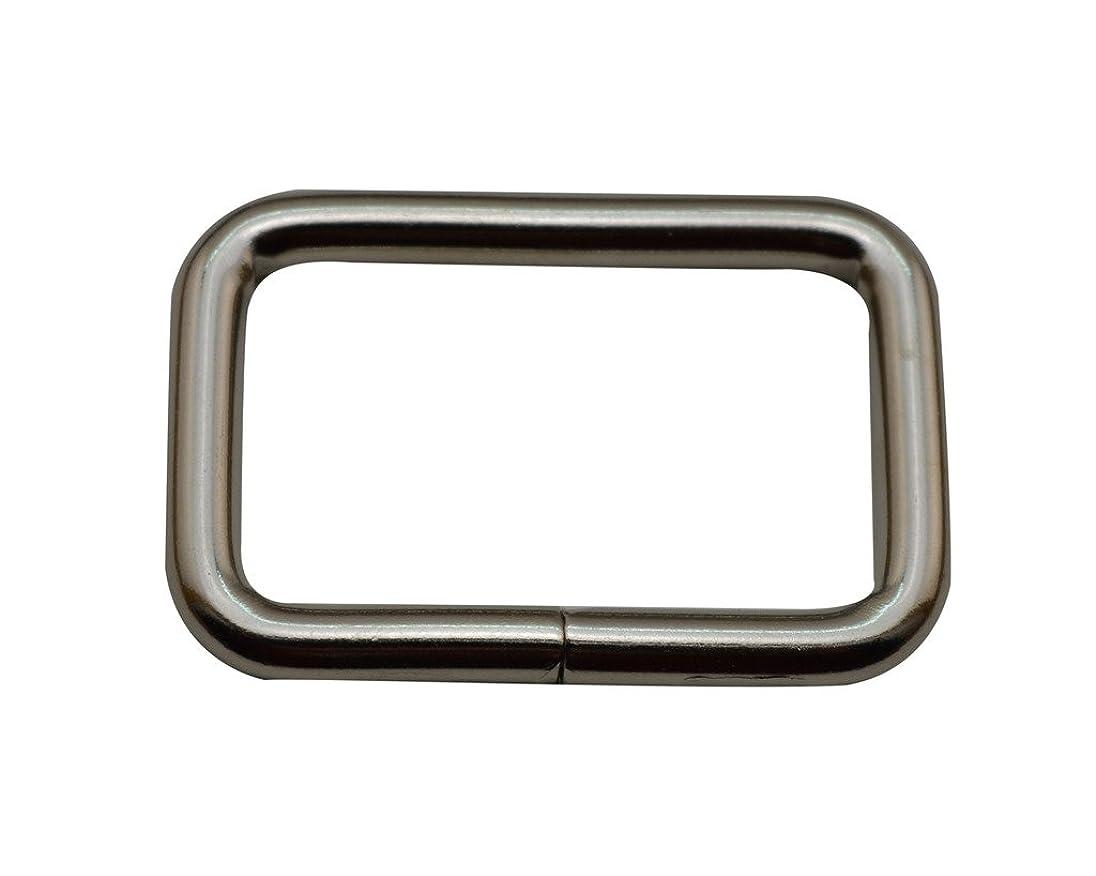 Generic Metal Silvery Rectangle Buckle 1.25