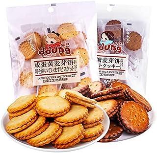 卵黄風味のビスケット 休闲零食 おやつ スイーツ お菓子 クッキー 焼菓子 クッキー 中華クッキー 麦芽饼干 夹心小圆饼