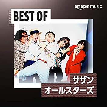 Best of サザンオールスターズ