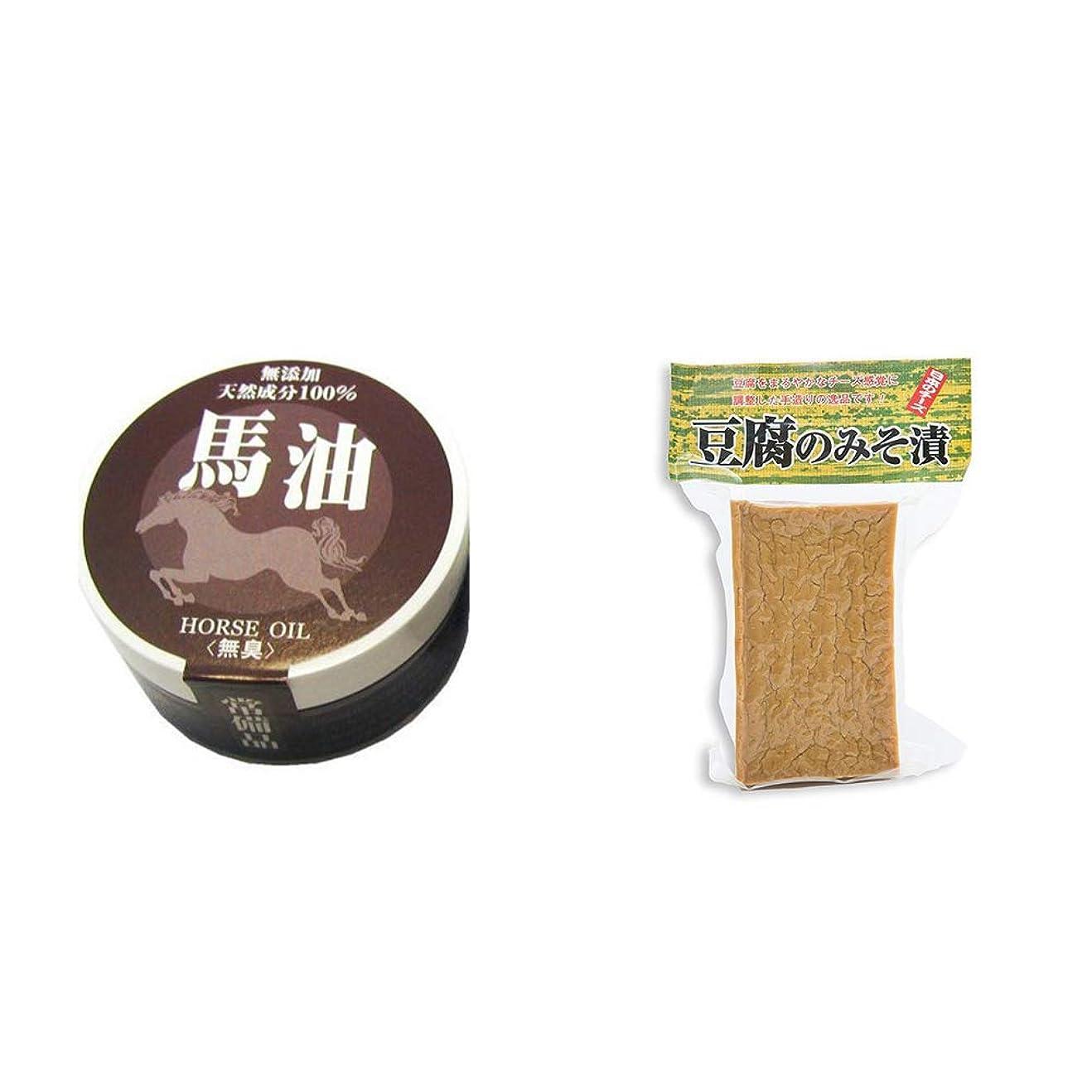 実現可能勝利した組み込む[2点セット] 無添加天然成分100% 馬油[無香料](38g)?日本のチーズ 豆腐のみそ漬(1個入)