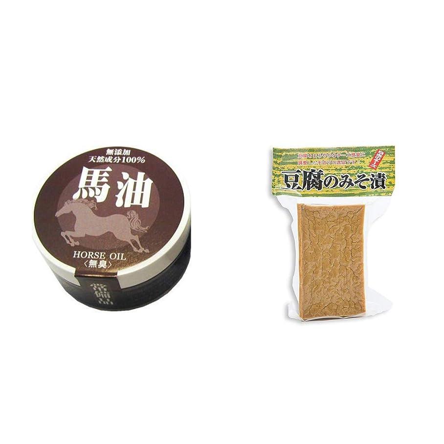 思慮のないからかうリーダーシップ[2点セット] 無添加天然成分100% 馬油[無香料](38g)?日本のチーズ 豆腐のみそ漬(1個入)