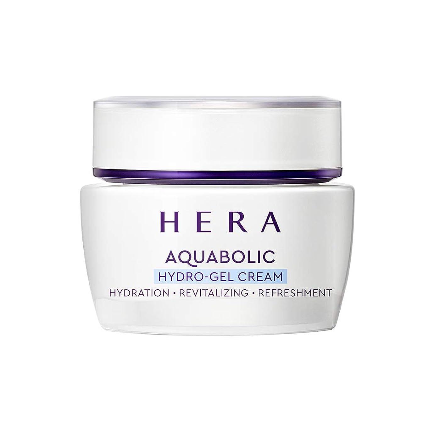 器官簡潔なナチュラル【HERA公式】ヘラ アクアボリック ハイドロ-ジェル クリーム 50mL/HERA Aquabolic Hydro-gel Cream 50mL
