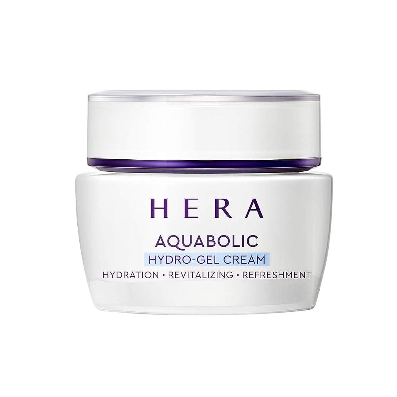 弓合意彫刻家【HERA公式】ヘラ アクアボリック ハイドロ-ジェル クリーム 50mL/HERA Aquabolic Hydro-gel Cream 50mL