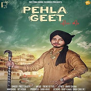 Pehla Geet - Single
