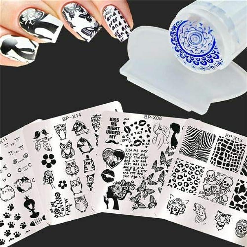 プレフィックス図言語FidgetGear 6個/セットネイルアートスタンプイメージプレート猫動物デザインW/スタンパー&スクレーパーDIY