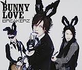 REAL LOVE 2010 歌詞