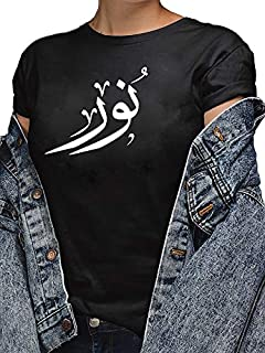 Noor Thirt for Women