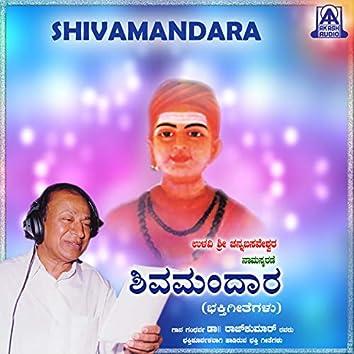 Shivamandara