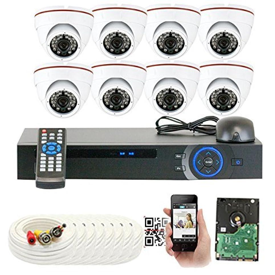 罹患率ターゲット運動するGW Security 8 Channel HD 1300TVL Outdoor / Indoor 1.0MP 720P Video Security Camera System with Pre-Installed 2TB HD, Quick QR Code Smartphone Access (White) [並行輸入品]