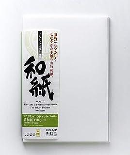アワガミファクトリー インクジェットプリント用紙 和紙 (竹和紙110g/m2, A4)