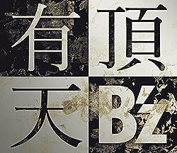 B'z 「有頂天」 PV