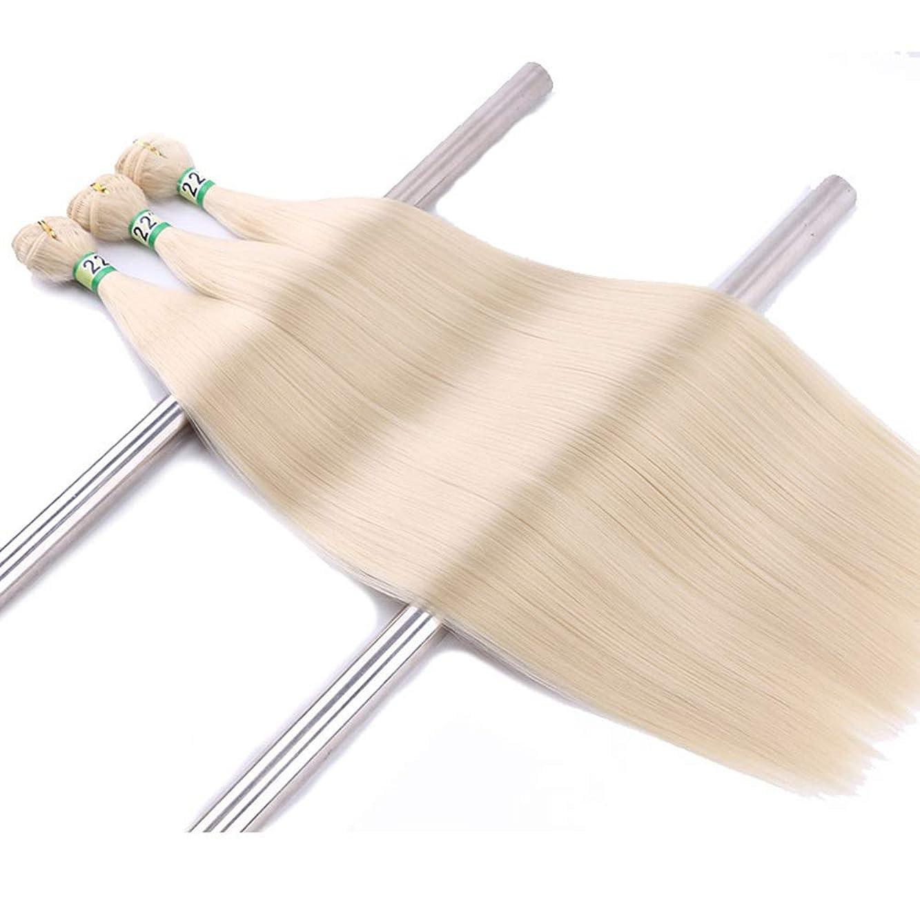 広まったリングブランド名BOBIDYEE 3バンドルウェーブ人工毛エクステンションストレートヘア-613#ブロンドの髪(8