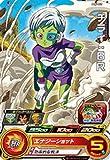 スーパードラゴンボールヒーローズ BM4-069 チライ:BR C