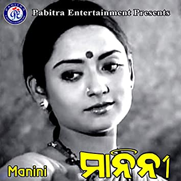 Manini (Original Motion Picture Soundtrack)