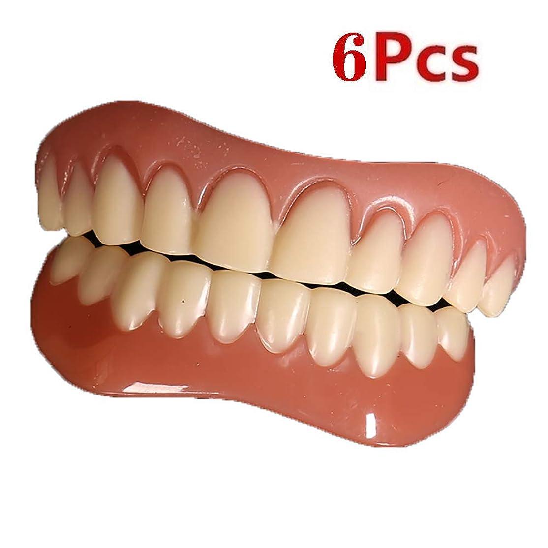 超越する悪質な普遍的な6個のインスタントスマイルの歯アッパーロアーベニアの快適さフィットの歯のベニヤ、ワンサイズは数分以内に自宅であなたの笑顔を直す