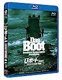 U・ボート TVシリーズ完全版