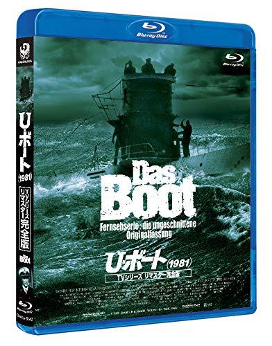 U・ボート(1981)TVシリーズ リマスター完全版 [Blu-ray]