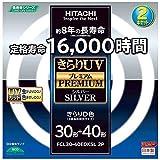 日立 30形+40形丸型蛍光灯・きらりD色(昼光色)【2本入】HITACHI FCL3040EDKSLA2P