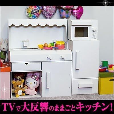 おままごと3点セット白(キッチン・冷蔵庫・レンジ)|ダンボール製 日本製 調味料セットおまけ付&世界に一つだけのキッチンにするためのデコレーション解説図付き