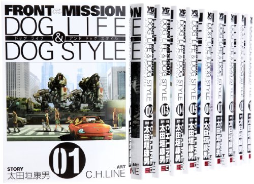 FRONT MISSION DOG LIFE & DOG STYLE コミック 全10巻完結セット (ヤングガンガンコミックス)
