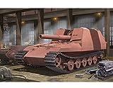 トランペッター 1/35 ドイツ軍 兵装運搬車輌 グリレ21 プラモデル