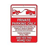 ヴィンテージティンサイン、無許可の車両を牽引ティン、ティンウォールサインレトロな鉄の絵画ヴィンテージメタルプラーク装飾警告ポスターバーカフェストアホームガレージ