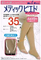 メディック ピエド (Medic Piedo) レディース ハイパワー 強圧 オープントゥ ハイソックス (婦人 日本製 着圧 靴下) L(24-26cm) ブラック