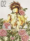 最遊記外伝 (02) (ZERO-SUM COMICS)