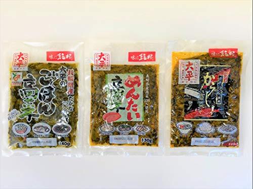 太平食品 しょうゆ漬け 高菜 長崎県産 ごはん高菜 からし高菜 めんたい高菜 3種類セット