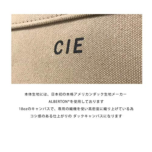 [シー]CIEDUCKCANVASTOTE-L2WAYトートバッグ041800SAND/20