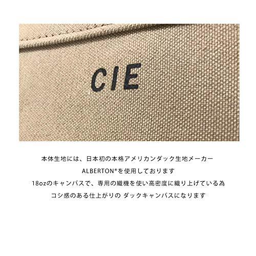 CIE(シー)『DUCKCANVASTOTE-L2WAYトートバッグ』