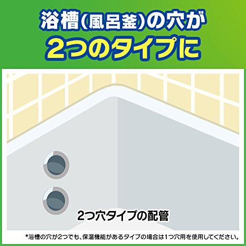 『お風呂 浴槽 掃除 洗剤 スクラビングバブル 120g 風呂釜洗浄剤 ジャバ 2つ穴用 おふろの洗剤 除菌』の4枚目の画像