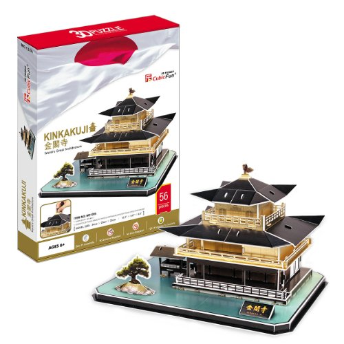Kinkakuji Temple - World Great Architecture - 56 Pieces 3D Puzzle - Cubic Fun Series (japan import)