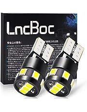 LncBoc T10 LED ホワイト爆光 高輝度 12V 6000K