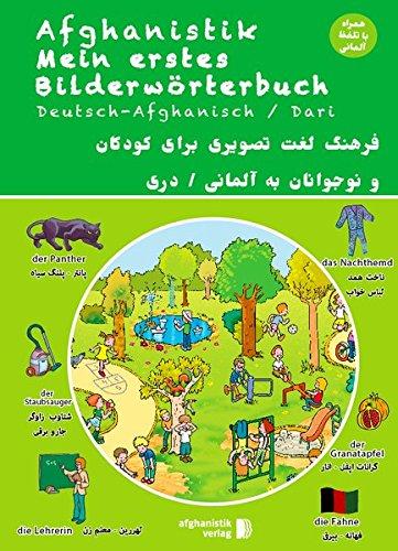 Mein erstes Bilderwörterbuch Deutsch - Afghanisch / Dari: Spielerisch Deutsch und Dari lernen