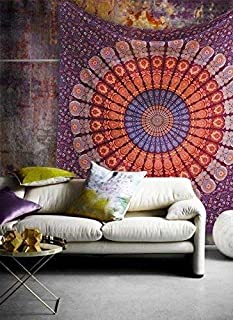 Popular Handicrafts Kp750 King Size Hippie Mandala Bohemian Psychedelic Intricate Floral Design Indian Bedspread Magical Thinking Tapestry King Size Maroon