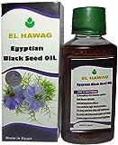Black Seed Oil Pure Cold Pressed Black Cumin Organic Virgin Natural Raw Non GMO Nigella Sativa Extract Kalonji Egyptian Egypt Herbal Herbs Vegan Body Hair Blackseed (2oz / 60ml)