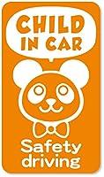 imoninn CHILD in car ステッカー 【マグネットタイプ】 No.46 パンダさん2 (オレンジ色)