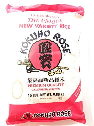 rose rice - 2